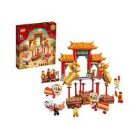 61预售、88VIP:LEGO 乐高 新春系列 80104 舞狮