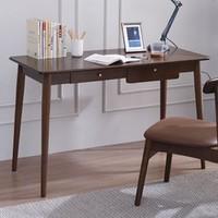 家逸北欧实木书桌 1米单桌-胡桃色
