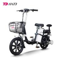 1日0点:XDAO 小刀电动车 TDR-1602Z 电动自行车