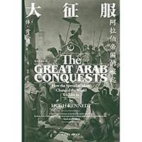 促销活动:亚马逊中国 Kindle电子书镇店之宝 (5月24日)