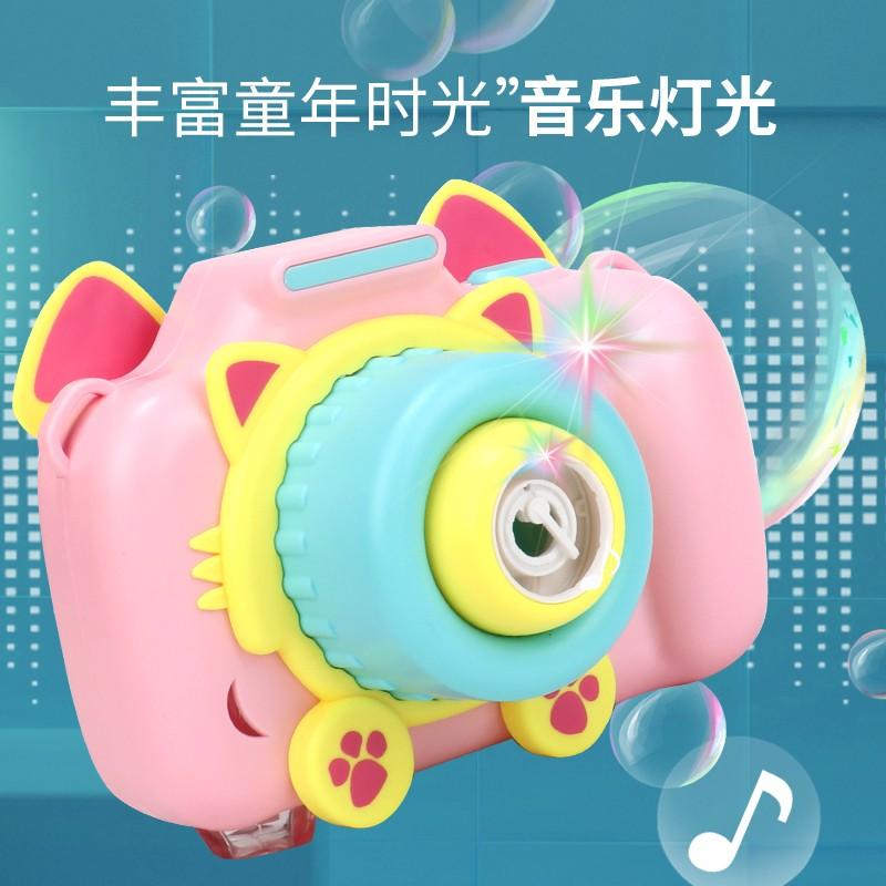 勾勾手 儿童电动吹泡泡相机 蓝色/粉色 送泡泡液+彩虹背带