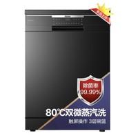 Haier 海尔 EW150266BKD 15套 嵌入式洗碗机