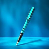 LAMY 凌美 Al-star恒星 钢笔 2020年限定碧玺蓝