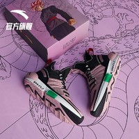 ANTA 安踏 11941602G 龙珠超联名款篮球鞋
