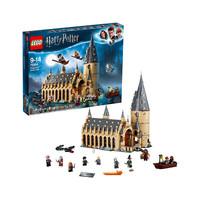 61预售、88VIP:LEGO 乐高 哈利·波特系列 75954 霍格沃茨大礼堂