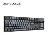 61预售:DURGOD 杜伽 K310W 104键无线蓝牙三模机械键盘 Cherry轴