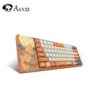 61预售、新品发售:Akko ACG84 龙珠超 机械键盘 Akko轴/Cherry轴