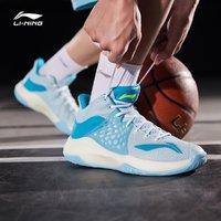61预售:LI-NING 李宁 音速VII TD ABPP029 男子篮球鞋  *2件