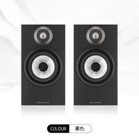 双11预售:Bowers&Wilkins 宝华韦健 607 2.0无源书架式音箱