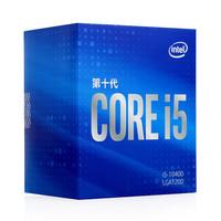 61预售:酷睿 i5 10400 CPU处理器 + 华硕 TUF系列 & ROG猛禽系列主板套装