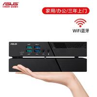 61预售:ASUS 华硕 PB60G 迷你台式机(i5-9400T、8GB、256GB、GTX1650)