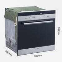 61预售:SIEMENS 西门子 SC74M620TI 嵌入式洗碗机 8套