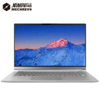 新品发售:MECHREVO 机械革命 Umi Air II 15.6英寸笔记本电脑(i7-10750H、16GB、512GB、GTX1650Ti、100%sRGB)