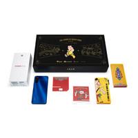 """61预售:华为 HUAWEI 畅享Z 智能手机 6GB+64GB深海蓝 上美影""""天书奇谭""""礼盒版本(组套)"""