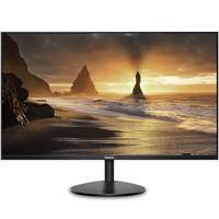 26日0点:SANC N500 23.8英寸IPS显示器(75Hz、FHD、可壁挂)