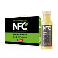 NONGFU SPRING 农夫山泉 100%NFC新疆苹果汁 300ml*10瓶 *2件