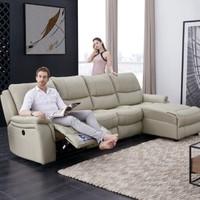 61预售: CHEERS 芝华仕 5756 头等舱科技布功能沙发