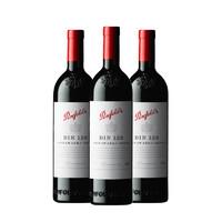 考拉海购黑卡会员:Penfolds 奔富 BIN128 西拉子干红葡萄酒 木塞版 750ml*3瓶