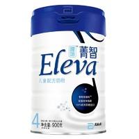 Abbott 雅培 菁挚纯净 配方牛奶粉 4段 900g*6罐