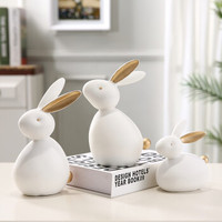 Hoatai Ceramic 华达泰 萌兔一家三口 北欧装饰品