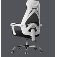 61预售: Hbada 黑白调 云盾 人体工学电竞椅 无脚托