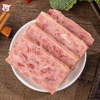 小猪呵呵 火腿午餐肉罐头198g*3罐