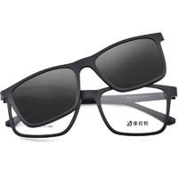 CONSLIVE 康视顿 2123TR90板材方框眼镜+1.60防蓝光镜片*2(自带墨镜夹片)