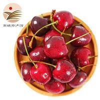 美早大樱桃 单果果径26-30mm 2斤装  *2件