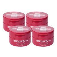 61预售:SHISEIDO 资生堂 弹力尿素护手霜 100g *4件