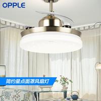 OPPLE 欧普照明 简约现代电扇灯 23W