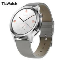 61预售、历史低价:TicWatch C2 智能手表