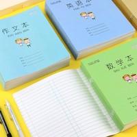 明牌 小学生作业本 10本 送5支铅笔