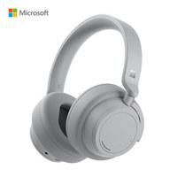 18日0点、618预告:Microsoft 微软 Surface Headphones 2 主动降噪无线蓝牙耳机