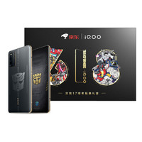 61预售:vivo iQOO 3 智能手机 变形金刚限量版 12GB+128GB