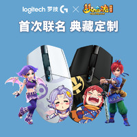 61预售:Logitech 罗技 G304 无线游戏鼠标 梦幻西游限量联名版+鼠标垫套装