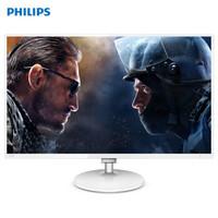 61预售、新品发售:PHILIPS 飞利浦 325E8SW 31.5英寸 显示器(VA、2K、75Hz、FreeSync)