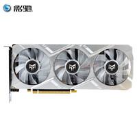 61预售、新品发售:Galaxy 影驰 GeForce GTX1660 Super 金属大师 OC 显卡 6GB