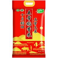 京东PLUS会员:十月稻田 五常稻花香米 5kg *3件