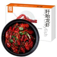 一品巷子 盱眙十三香小龙虾 1.5kg 4-6钱/25-32只 净虾750g