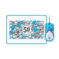 RAZER 雷蛇 哆啦A梦50周年限定款 鼠标+鼠标垫套装
