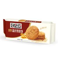 限地区:好吃点 高纤煎麸饼 168g