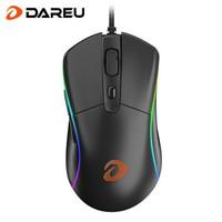 新品发售:Dareu 达尔优 A960 暴风 游戏鼠标 16000DPI