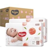 88VIP:HUGGIES 好奇 铂金装 婴儿纸尿裤 L100片 *2件