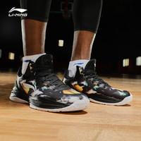 61预售:LI-NING 李宁 ABAN071 夜行者 男子篮球鞋 *2件
