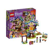 61预售、考拉海购黑卡会员:LEGO 乐高 好朋友系列 41335 米娅的树屋