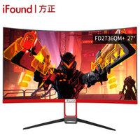 61预售:iFound方正 FD2736QM+ 27英寸 曲面显示器(VA、75Hz、1800R、1080P)
