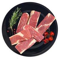 HUADONG 澳洲草饲牛腩条 1kg*3 + HUADONG 英国猪扇骨条 1kg