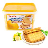 限地区:Totaste 土斯 柠檬味夹心饼干 500g *9件
