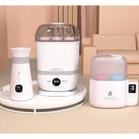 61预售:小白熊 奶瓶消毒器带烘干+暖奶器+便携调奶器