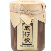 果选 广东潮汕老坛腌制果选咸柠檬 620g